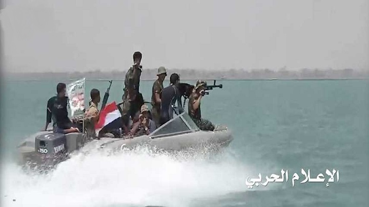 Yemeni Navy Foils Landing Attempt Of Saudi-led Coalition Near Al-Hudaydah