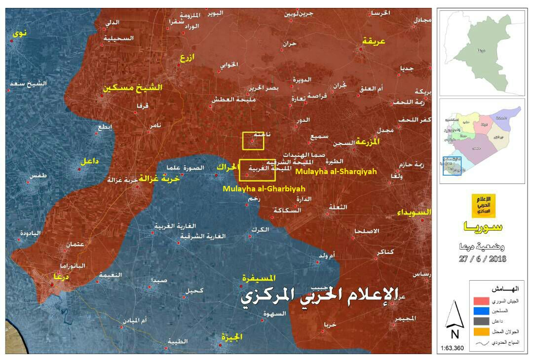 Syrian Military Liberates Two More Villages In Eastern Daraa, Protests Erupt In Militants' Areas (Map, Videos)