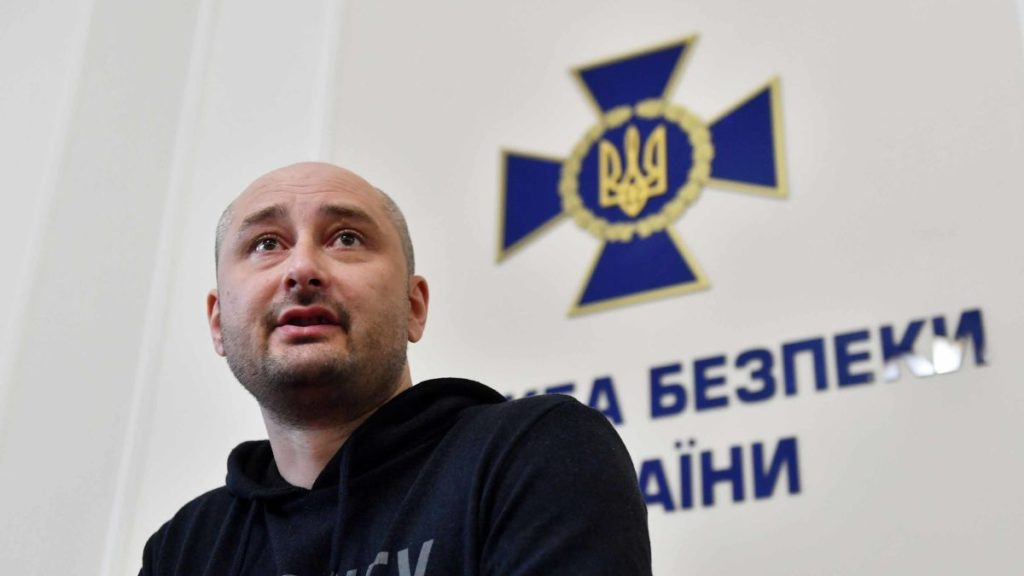 Summing Up Facts And Claims Over SBU-faked Killing Of Russian Opposition Journalist In Ukraine