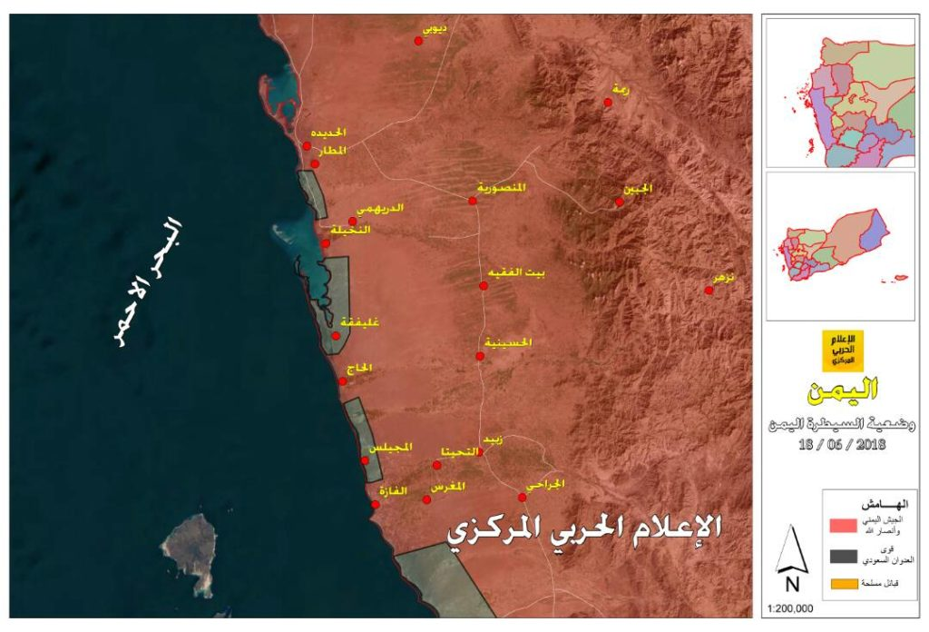 Battle For Yemen's al-Hudaydah On June 19, 2018 (Videos, Maps, Photos)