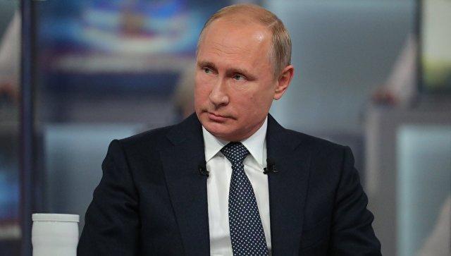 Threat Of Terrorist 'Gangs' In Syria Is Still Present: Putin
