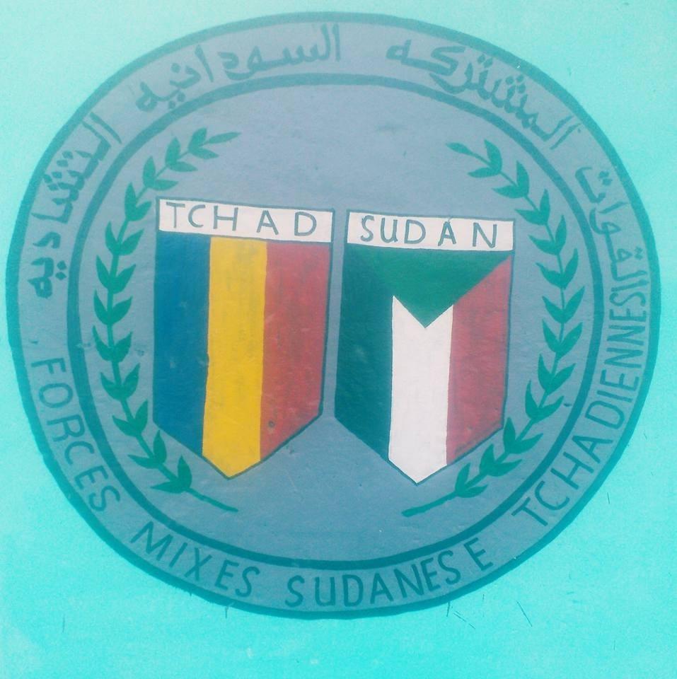 Sudanese Forces In Yemeni War