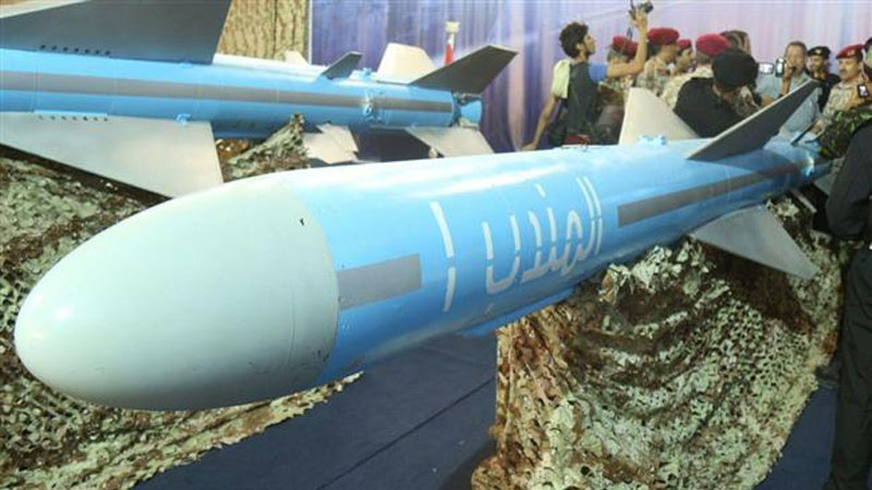 Houthis Strike Warship Of Saudi-led Coalition With Two Anti-Ship Missiles
