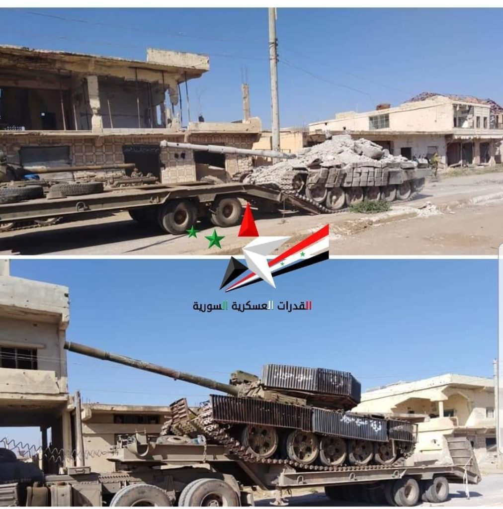 Governent Forces Captured 5 Battle Tanks From Militants In Liberated Town Of Busra al-Harir In Southern Syria (Photos)