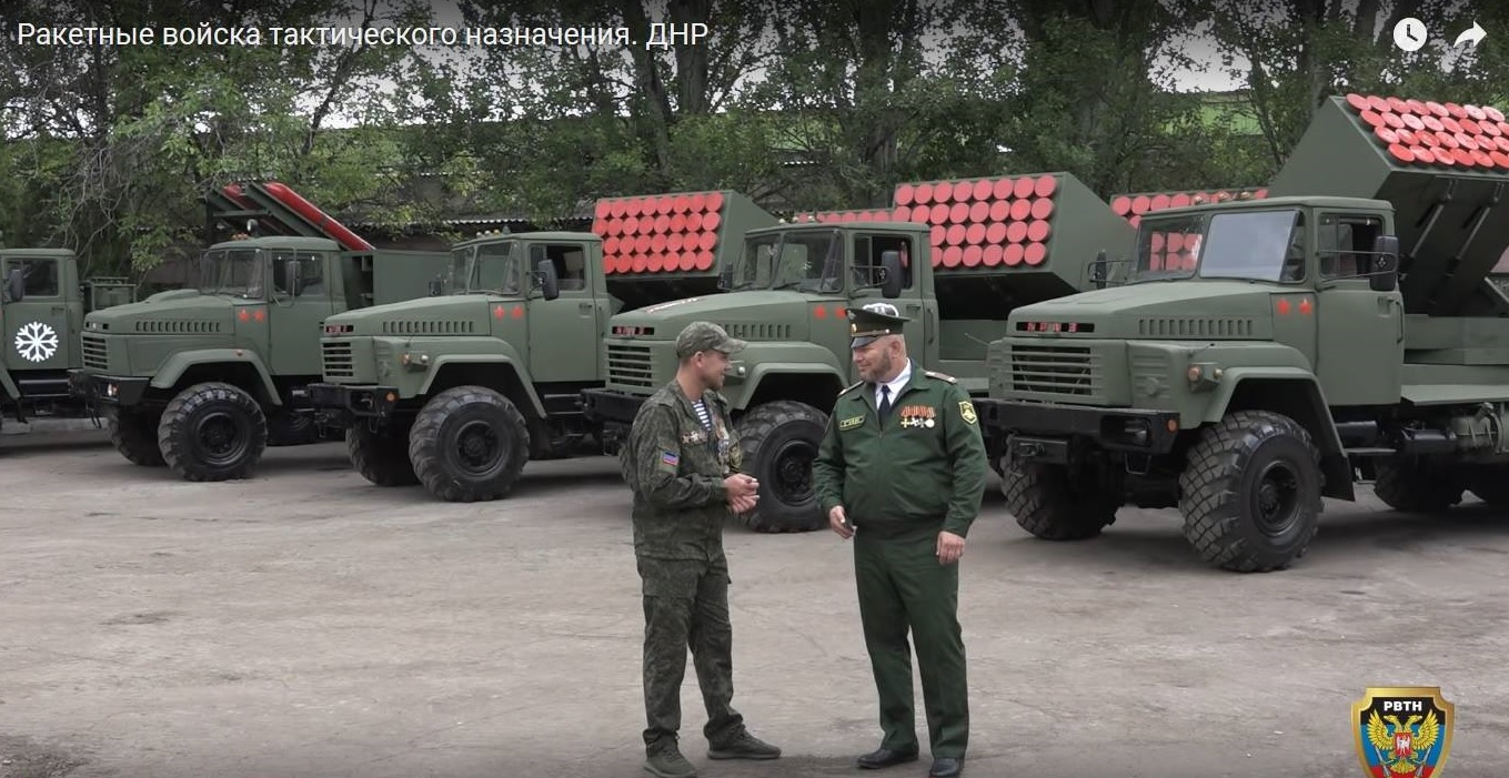 DPR Forces Carry Out Rocket Strike On Ukrainian Army Positions Near Avdeevka (Videos, Photos)