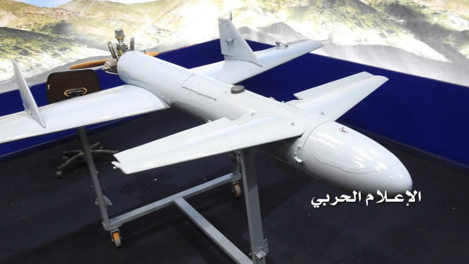 Houthis' Drones Bomb Saudi-led Coalition Troops Amid Clashes South Of Yemen's Hudaydah
