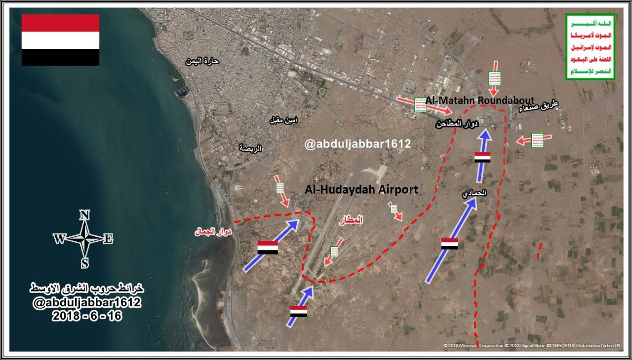 Saudi-led Coalition Advances Northeast Of Al-Hudaydah Airport (Map)
