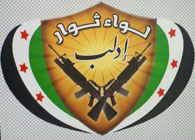 "Syrian Democratic Forces From New Force To ""Liberate"" Idlib"