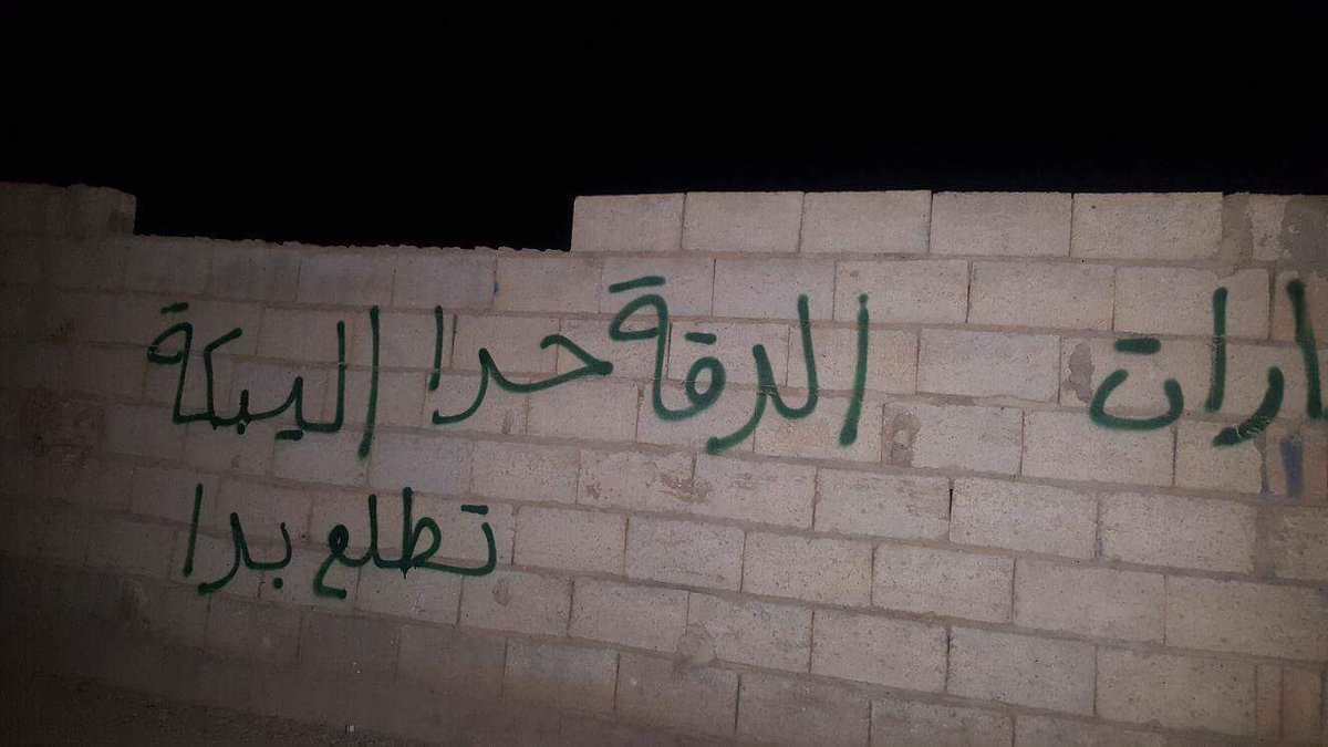 New Wave Of Protests Against Syrian Democratic Forces In Raqqa