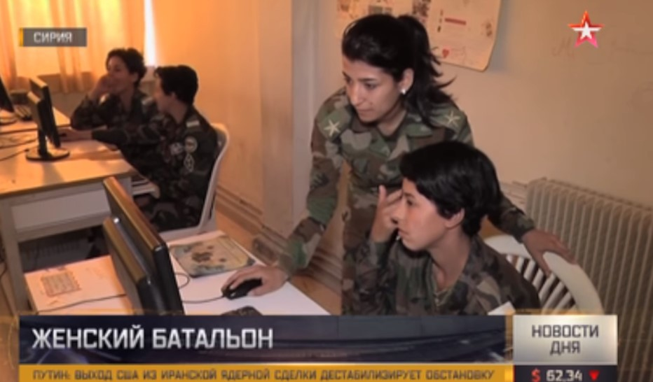 About 100 Female Cadets Prepare To Serve In Syrian Army As Electronic Security Sepcialists And Communications Operators (Video)
