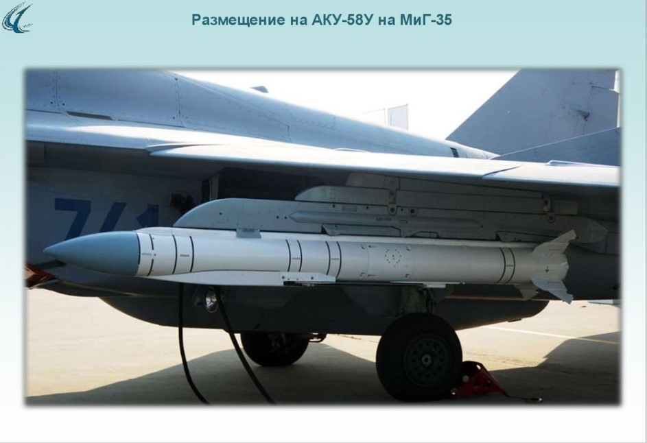 Russia Tested Newly Developed High Precision Aerial Bomb: Report