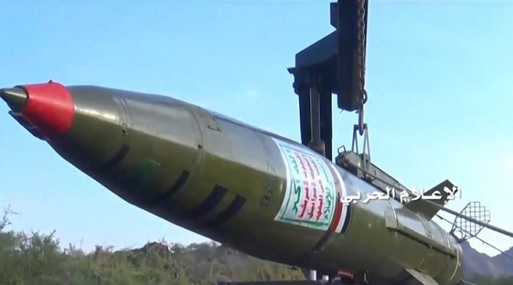 Houthis Target Saudi-led Coalition Forces In Western Yemen With Tochka Missile