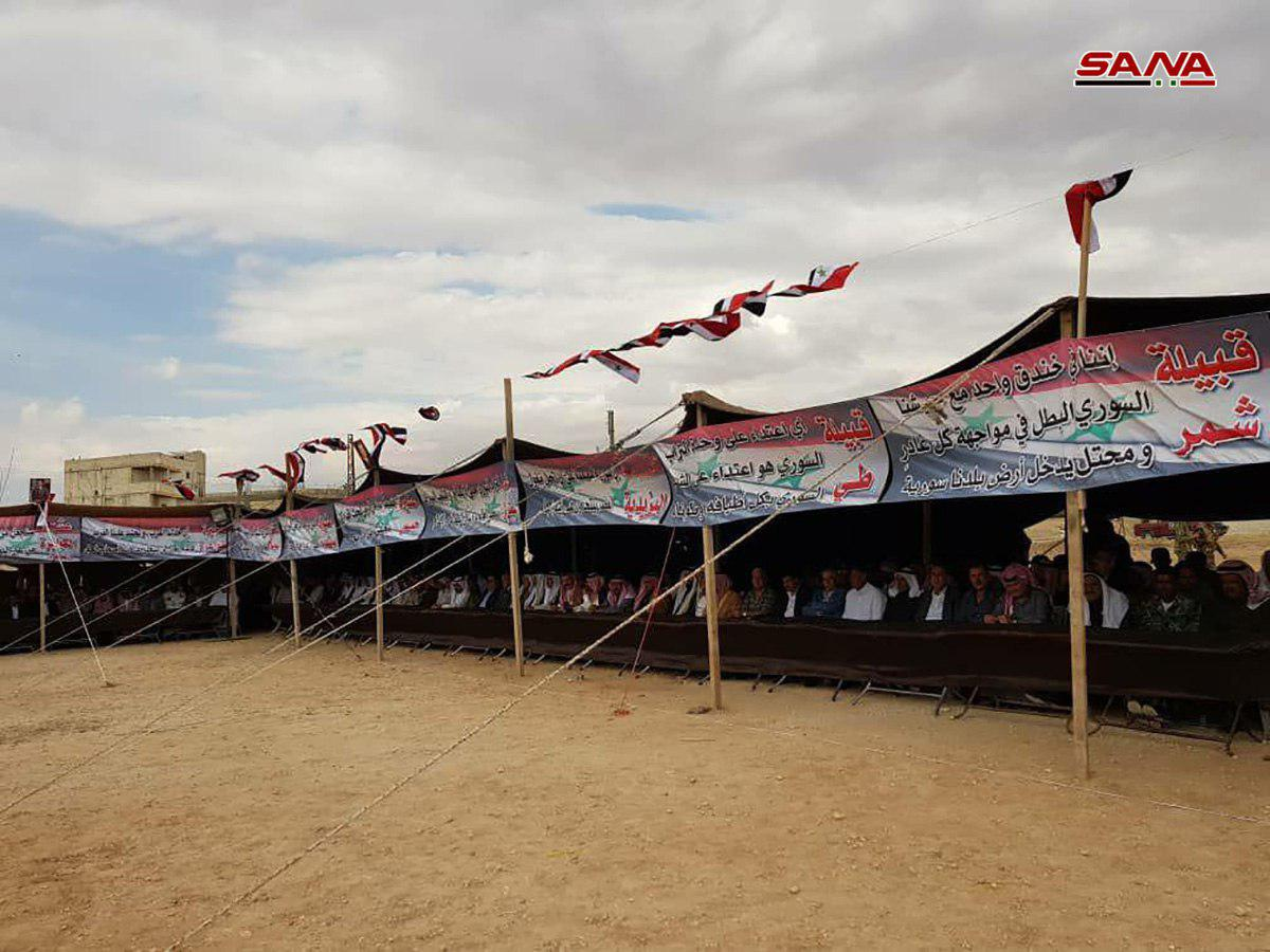 More Than 70 Syrian Tribes Hold Conference Against US Intervention