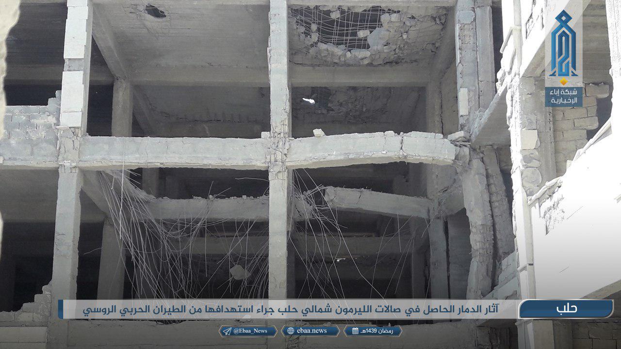 Russian Warplanes Pound Hay'at Tahrir Al-Sham Around Aleppo City (Video, Photos)