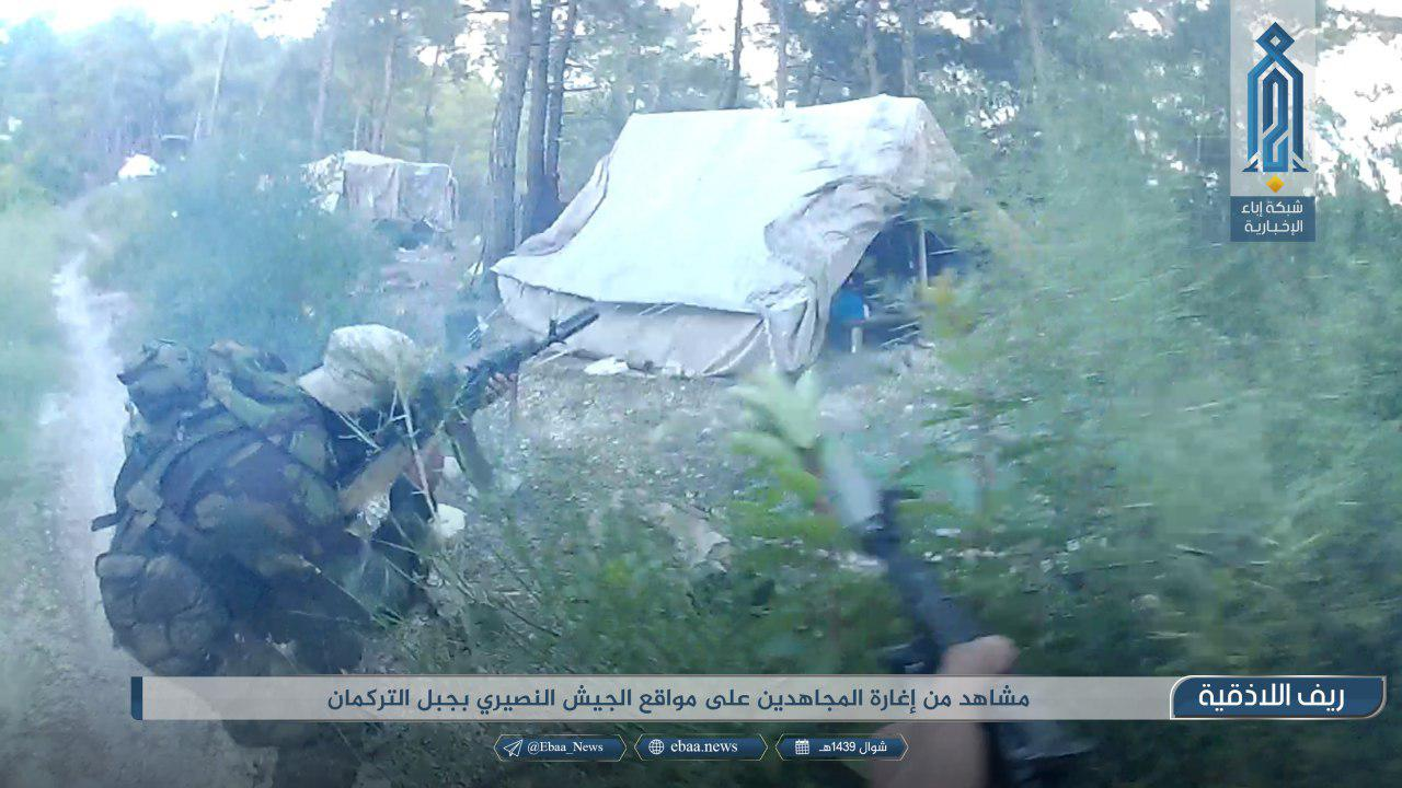 Hay'at Tahrir Al-Sham Elite Forces Attack Syrian Army Position In Northern Lattakia (Photos)