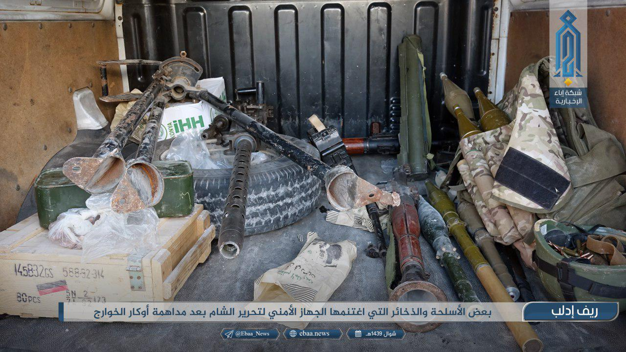 Hay'at Tahrir al-Sham Launches Security Operation Against ISIS Cells In Southeastern Idlib (Photos)