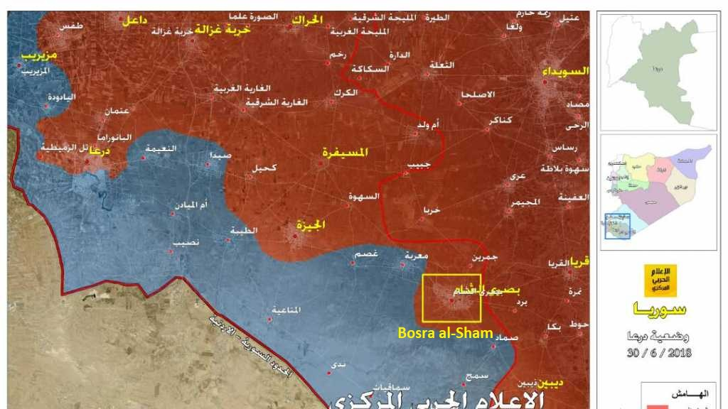 Bosra Al-Sham Militants Demand Reconciliation Agreement: Southern Syria Maps