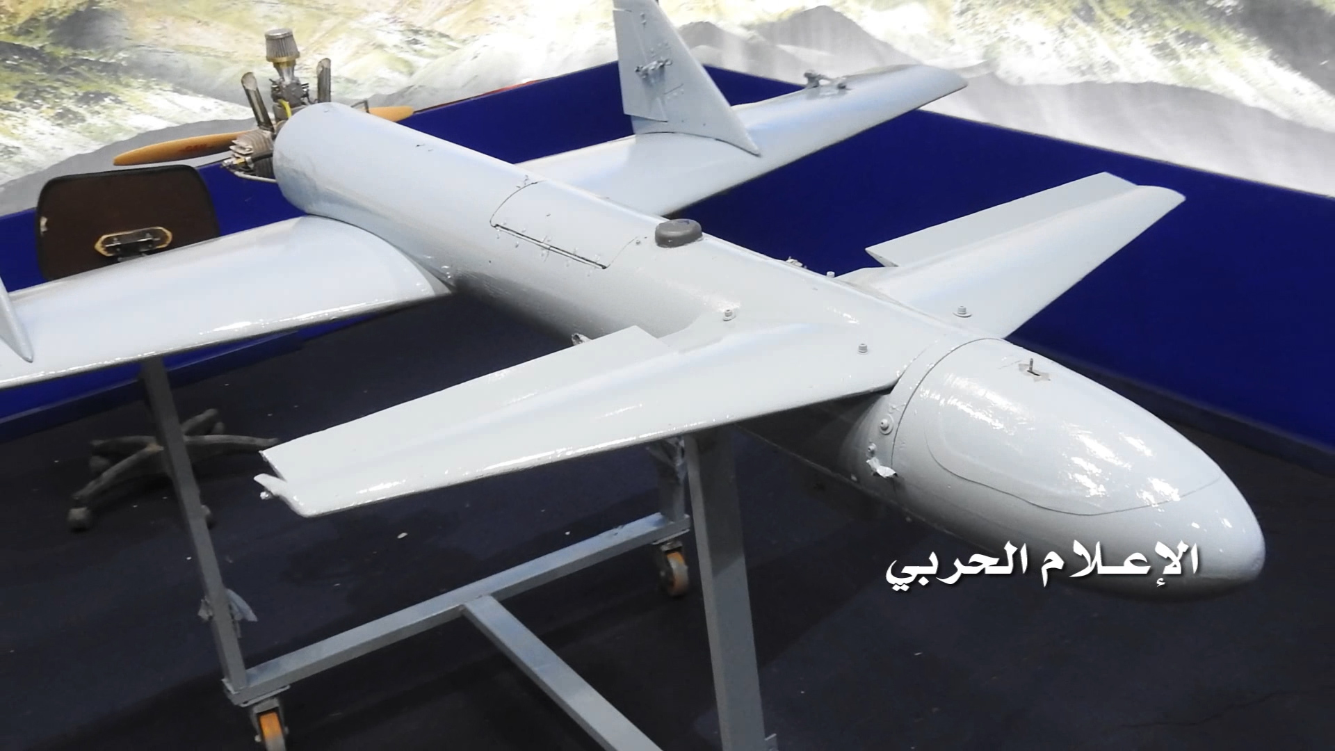 Houthis' Drones Attack Saudi-led Coalition Headquarter In Aden