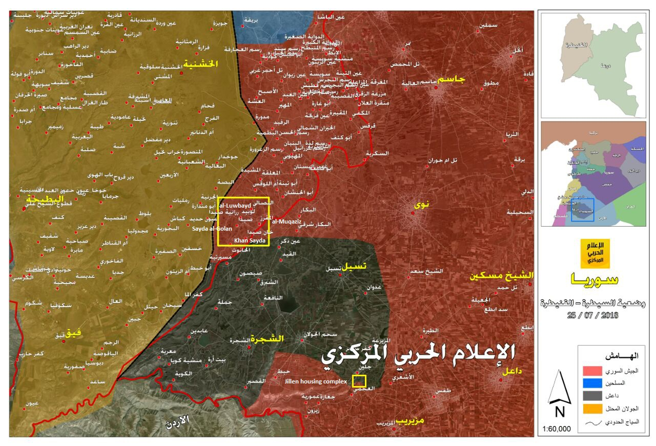 Syrian Army Liberates More Areas From ISIS In Western Daraa (Map)