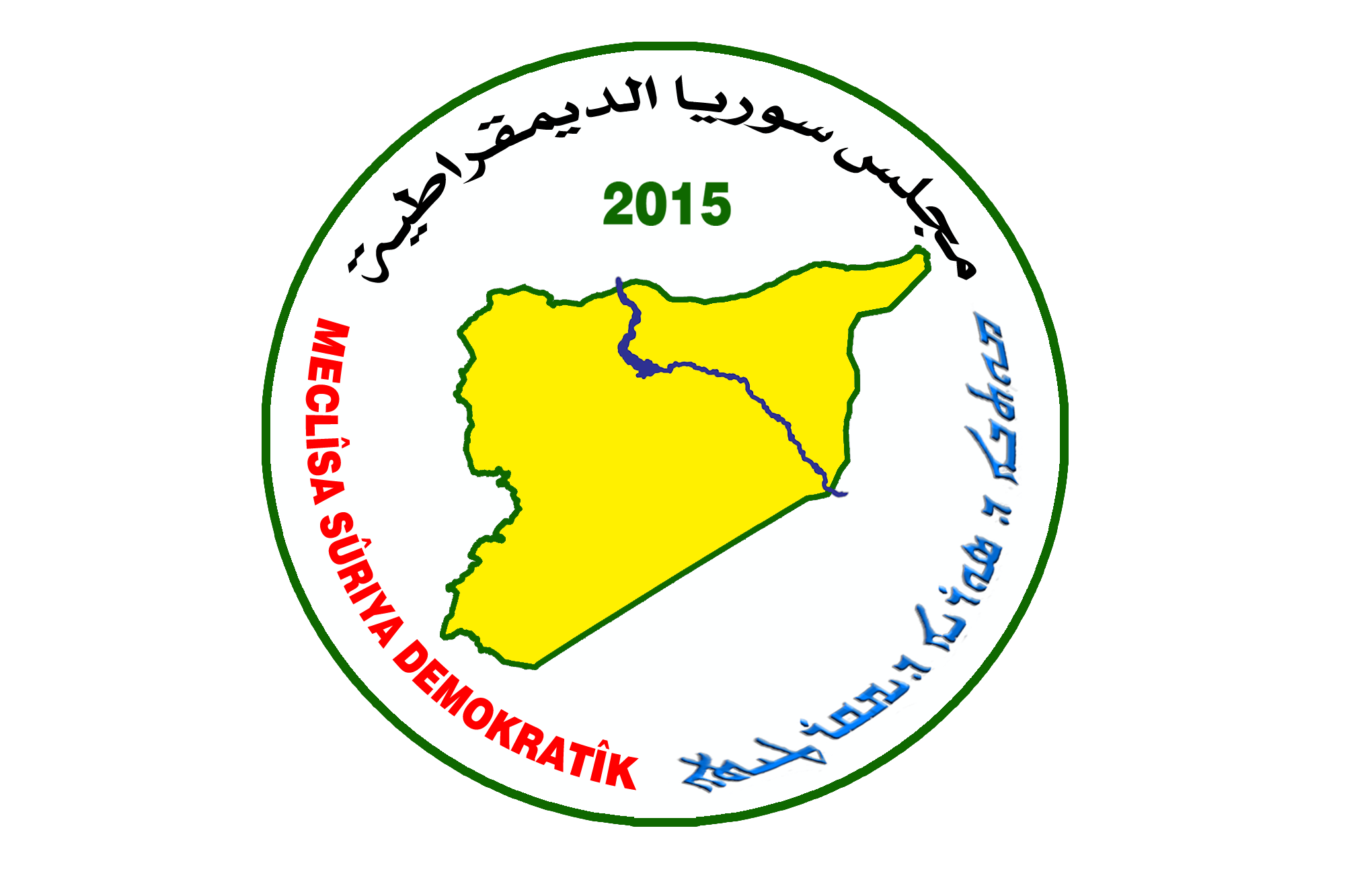 Result Of Damascus Meeting: Committees To Develop Negotiations And End War