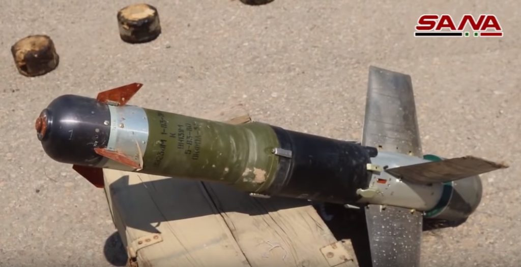 Syrian Army Discovers ISIS Weapons Cache In Deir Ezzor Province (Video)