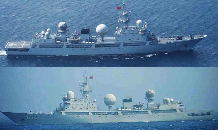 Chinese Navy Sends Surveillance Vessel To Monitor US-led RIMPAC Exercises