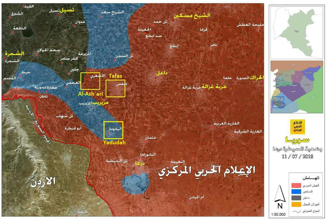 Two New Towns Join Reconciliation In Syria's Western Daraa
