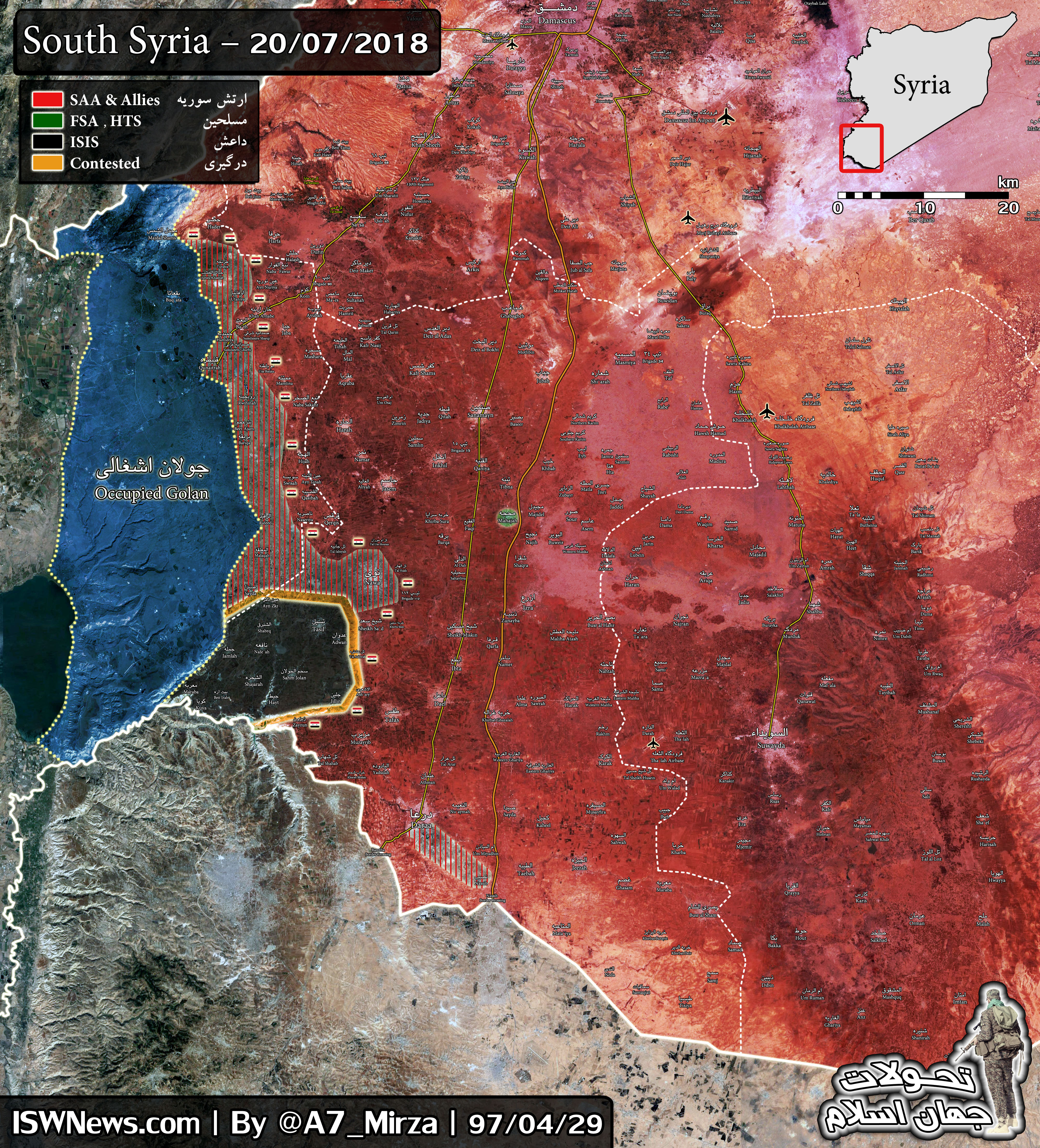 Syrian Army Imposed Control Of 36 Villages And Towns In Al-Quneitra Over Past 24 Hours