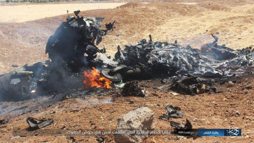 ISIS Released Photos Of Wreckage Of Syrian Su-22 Warplane Downed By Israel In Southern Syria