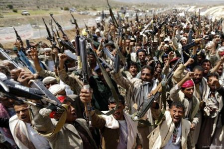 Houthis Ask Russia For Help To Put End To Saudi-led Coalition's Blockade Of Yemen