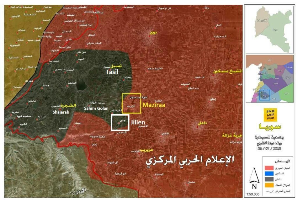 Governemnt Troops Pressure ISIS East Of Golans, Enter More Settlements (Map)