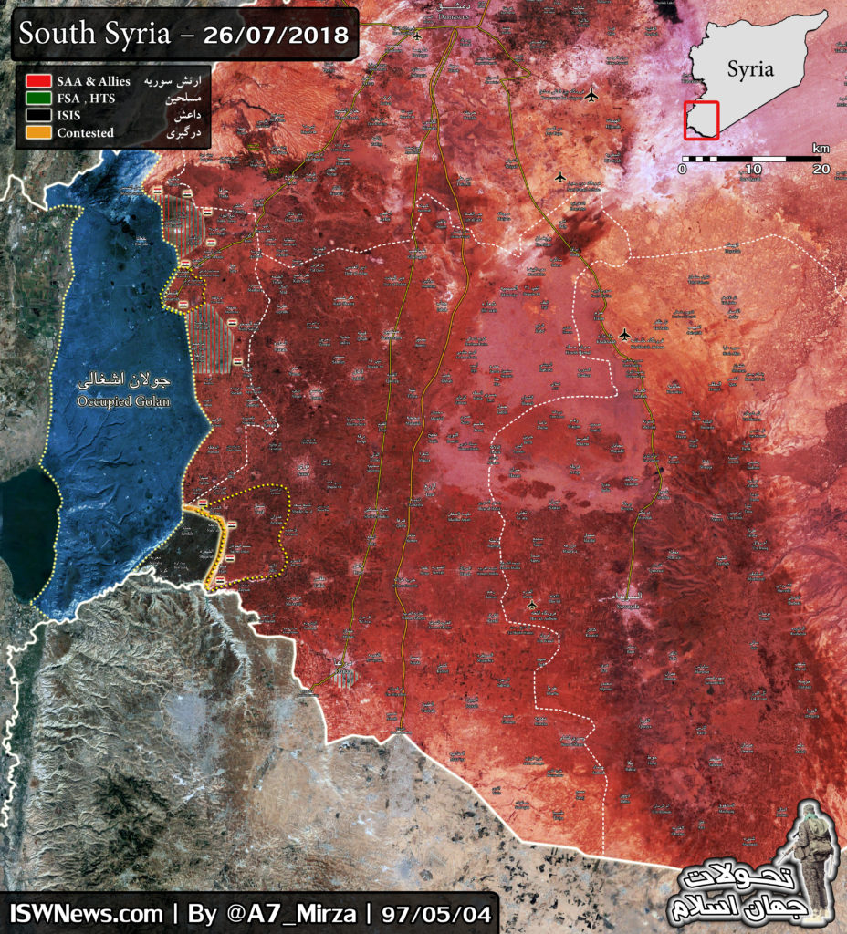 Map Update: Military Situation In Southern Syria Following Syrian Army's Recent Advances Against ISIS