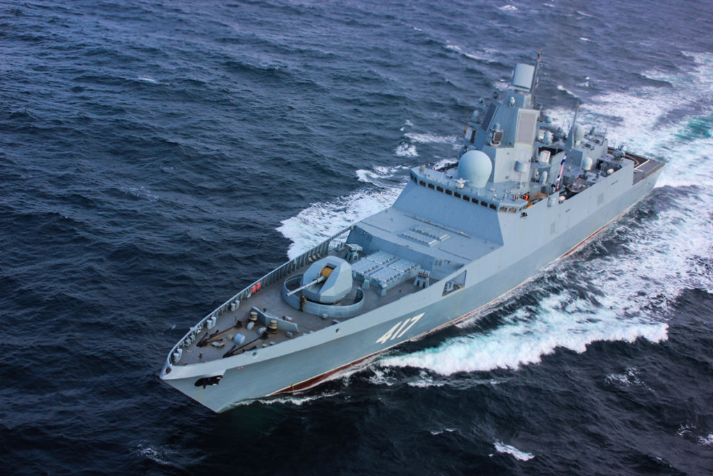 Russian Navy Receives Project 22350-Class Frigate 'Admiral Gorshkov'