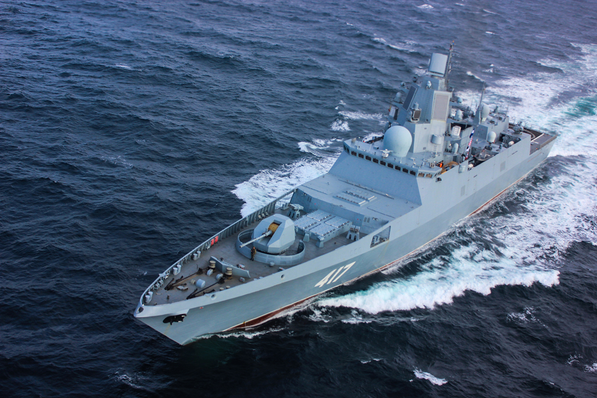 russian navy receives project 22350