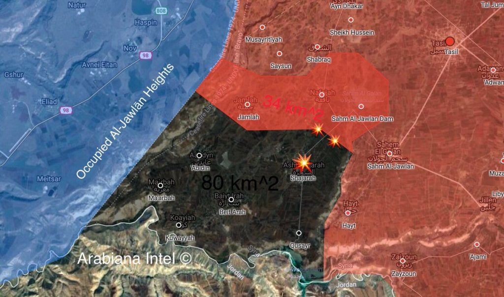 In Maps: Military Situation East Of Golan Heights Following Syrian Army's Recent Advances