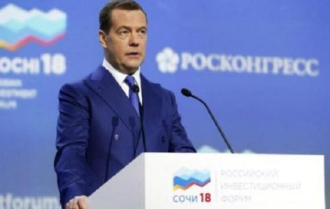 Russia Joins Global Trade War - Imposes Tariffs On US Energy, Mining Imports
