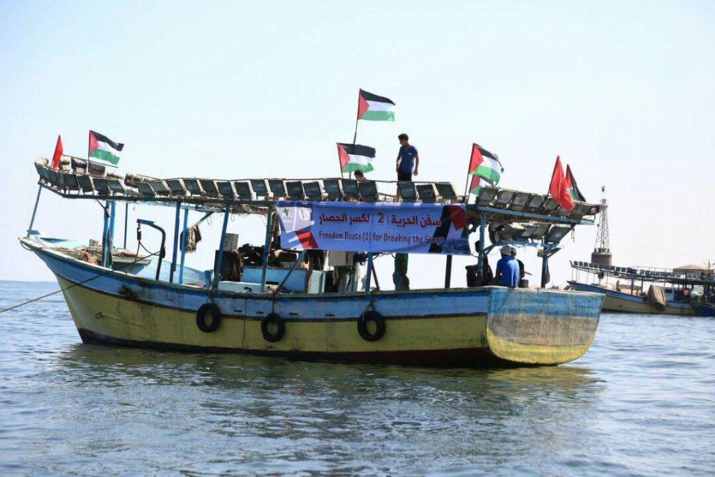 In Photos: Palestinians Set Another Flotilia To Sail From Gaza In Protest Against Israeli Blockade