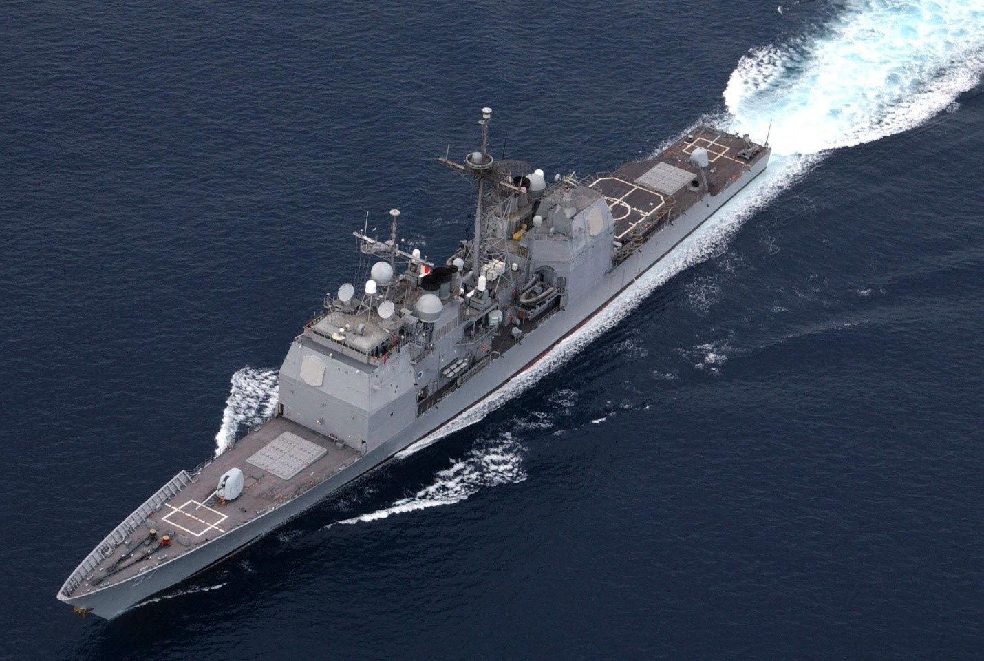 Chinese Naval Expansion Hits High Gear: China's Navy