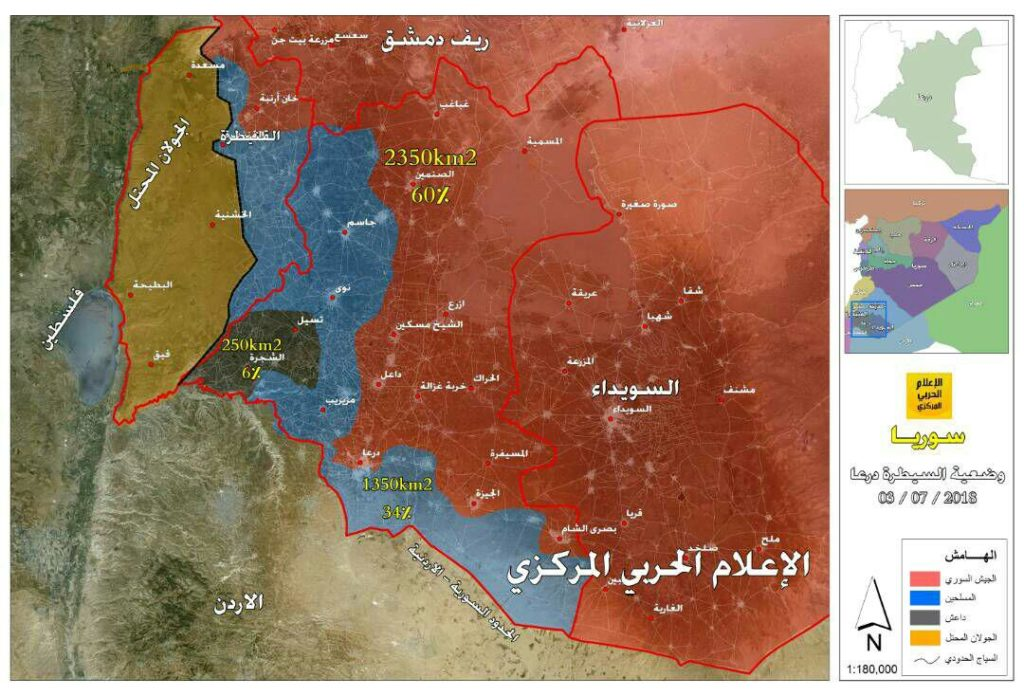Government Forces Control 60% Of Daraa Province After Liberation Of About 1,00km2 From Militants (Maps)