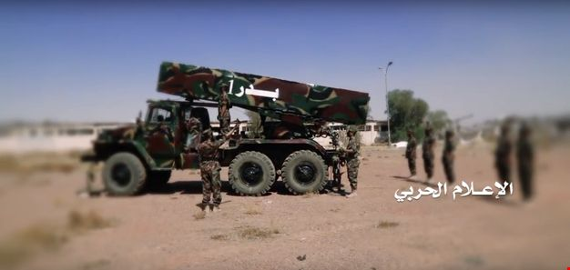 Saudi-led Coalition Destroys Missile Launcher In Northern Yemen (Photos)