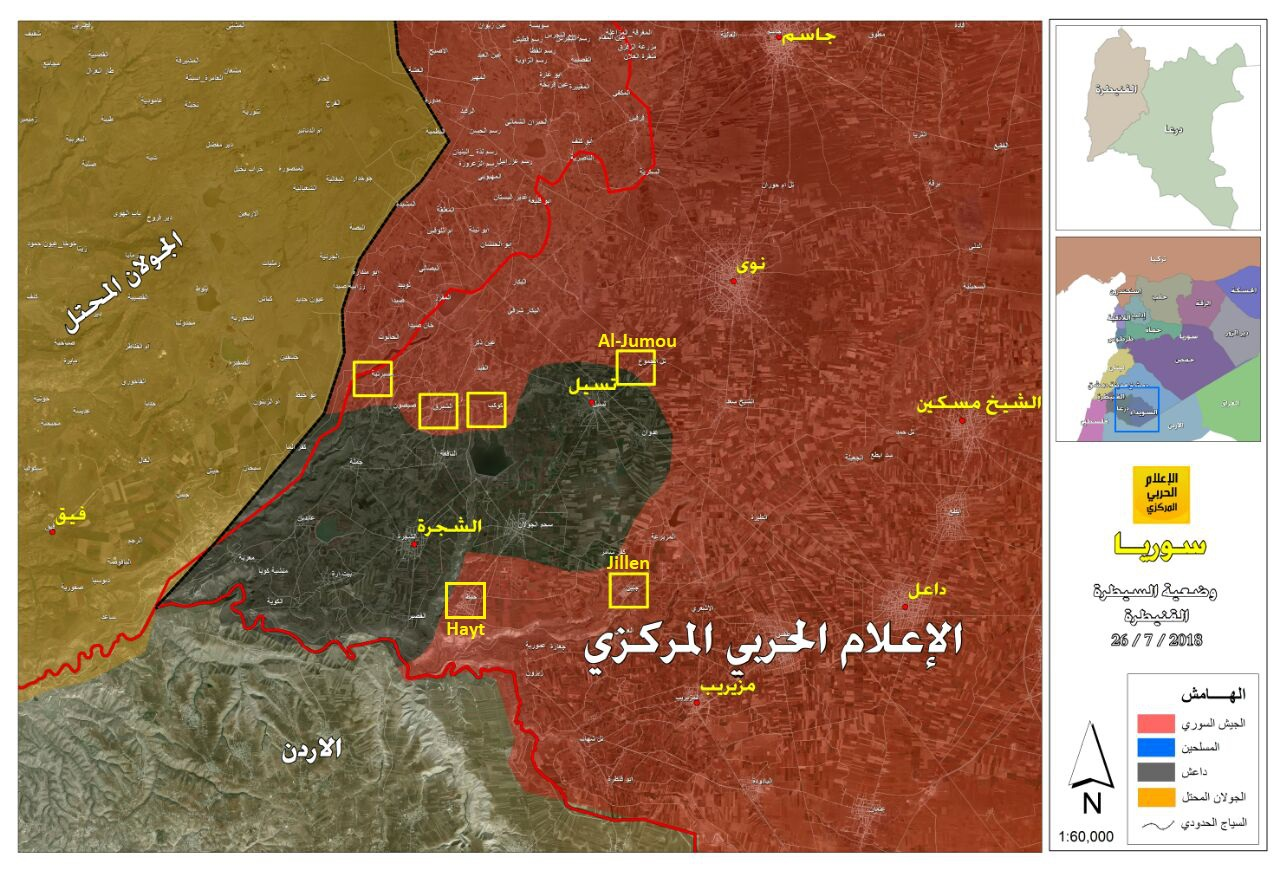 Syrian Millitary Captures Key Towns And Hill In Western Daraa From ISIS