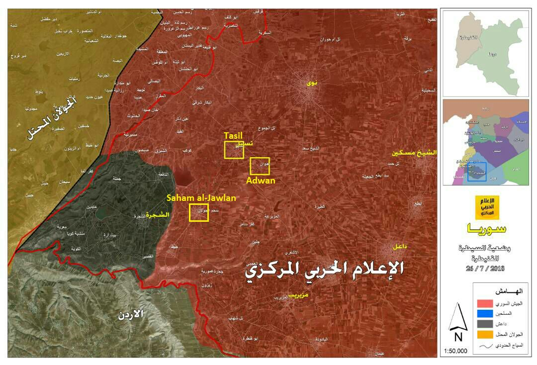 ISIS Is On Verge Of Full Collapse West Of Daraa