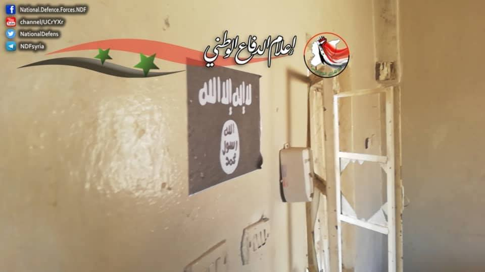 ISIS Lost One Of Its Key Remaining Strongpoints West Of Daraa (Photos)