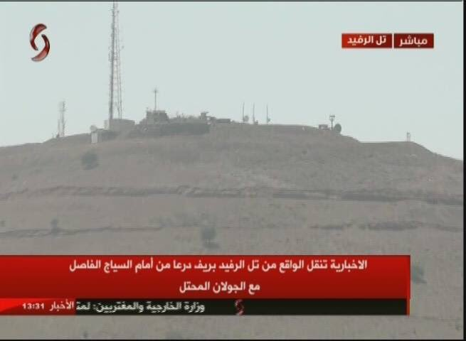 Photos, Video: Syrian Army Advances East Of Golan Heights In Southern Syria