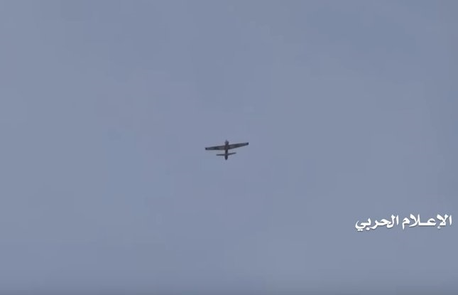 Houthis' Drones Strike Saudi-led Coalition Communication Network In Western Yemen