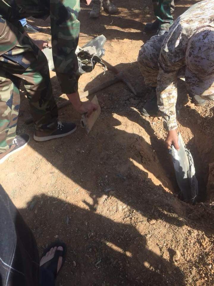 Unidentified Rocket Hits Dummar District North Of Damascus (Photos)