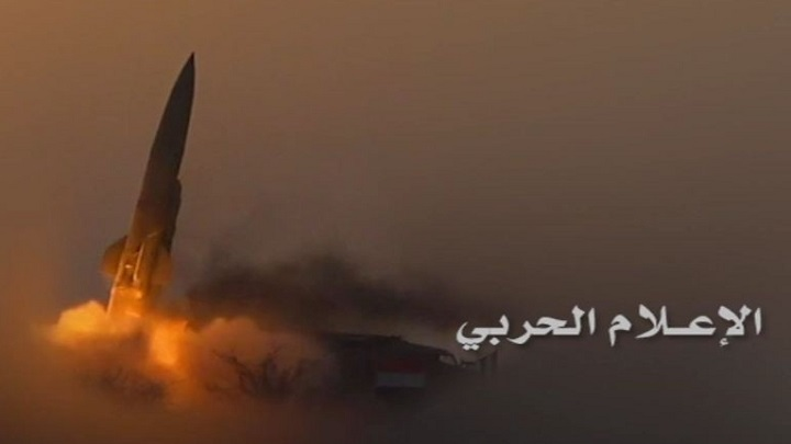 Once Again, Houthis Target Saudi-led Coalition In Western Yemen With Tochka Missile