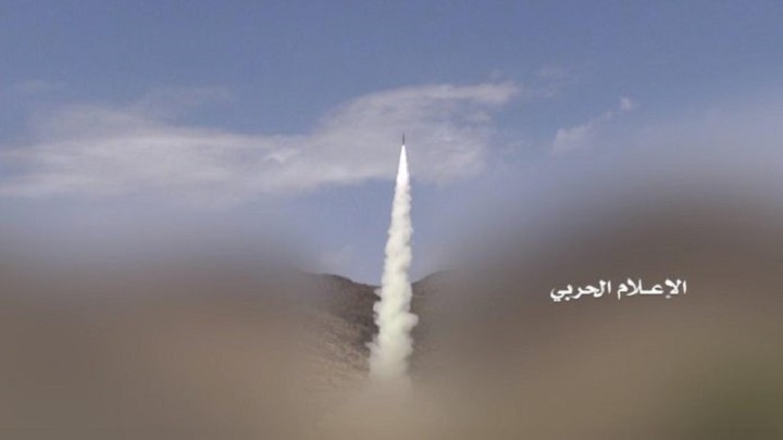 """Houthis Launch """"Ballistic Missile"""" At Airport In Southern Saudi Arabia"""