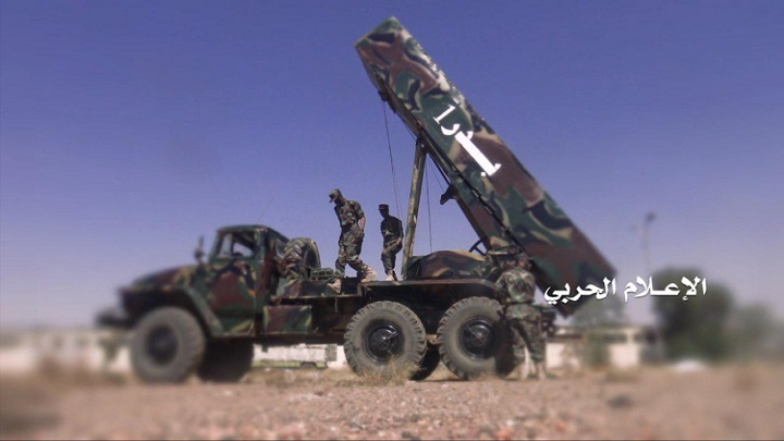 Saudi-led Coalition Warplanes Bomb Ballistic Missiles' Launching Sites Of Houthis