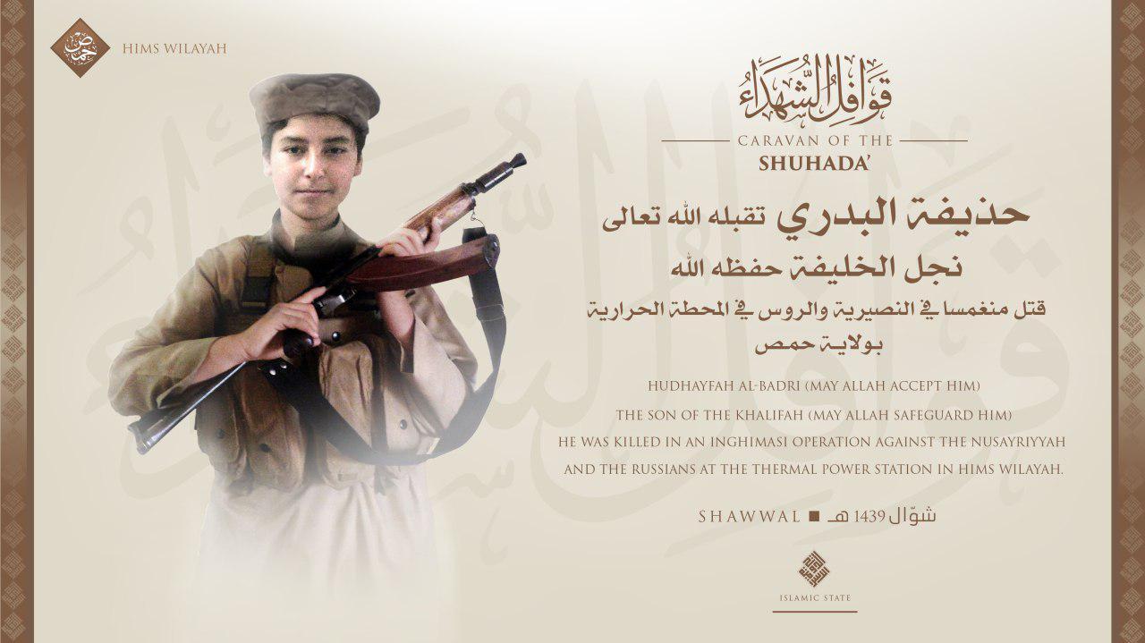Son Of ISIS Leader Abu Bakr al-Baghdadi Killed By Syrian Military
